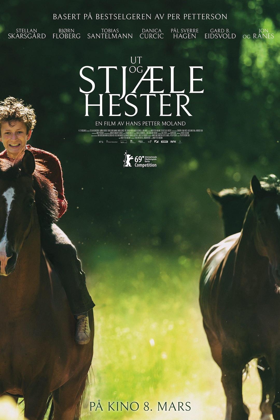 外出偷马 蓝光高清MKV版/Out Stealing Horses 2019 Ut og stjæle hester 10.2G